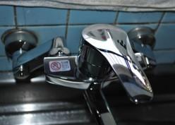 水洗金具の交換