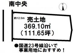 物件情報:津南店 南中央2590