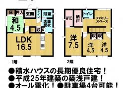 物件情報:津南店 垂水3,390