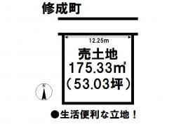 物件情報:修成町695万