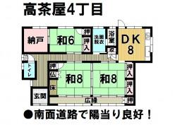 物件情報:津南店 高茶屋4丁目1200