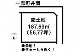 土地情報:津南店 一志町井関700