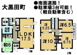 土地情報:津南店 松阪大黒町1250