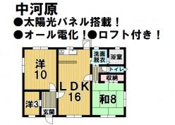 物件情報:津中央店 中河原1,480