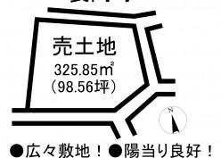 物件情報:津中央店 長岡町1,500