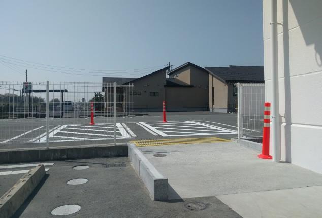 駐車場の段差の解消