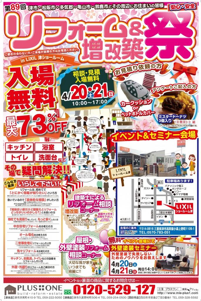 表_cropped_page-0001