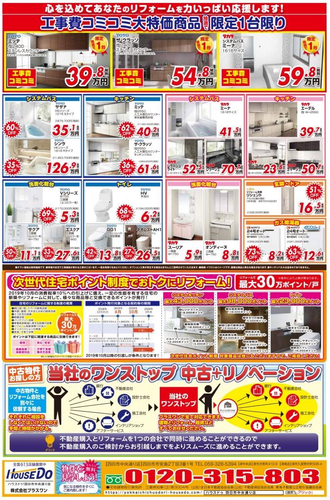 裏_page-0001 (13)