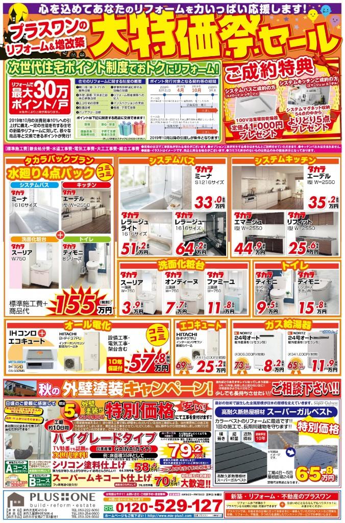 裏_page-0001 (14)