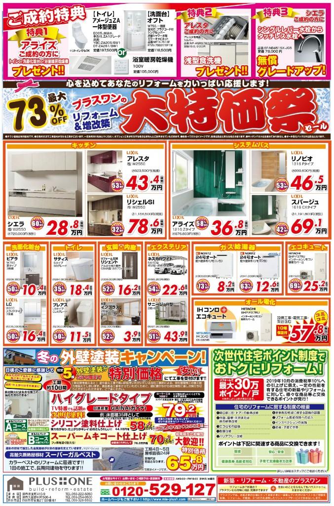 裏_page-0001 (16)