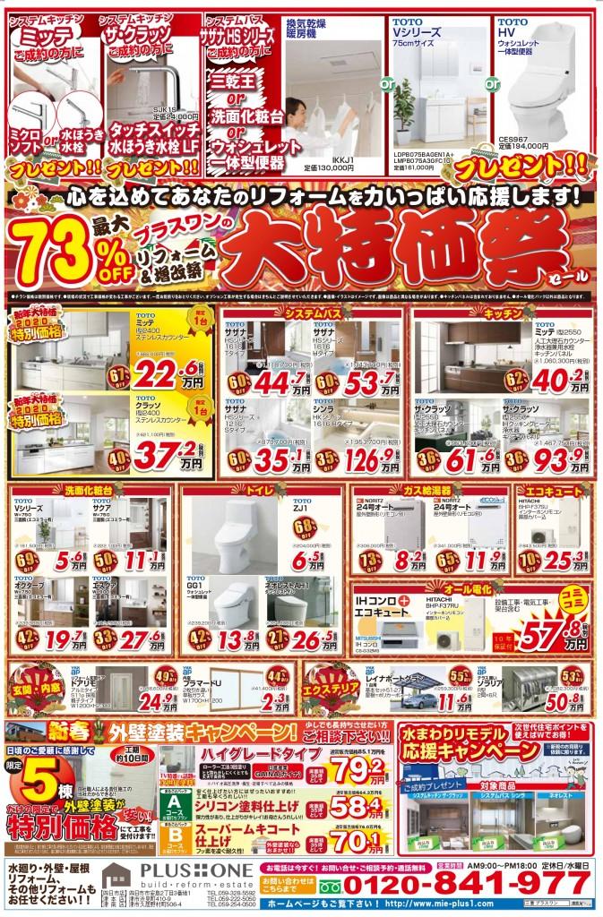 表_cropped_page-0001 (4)