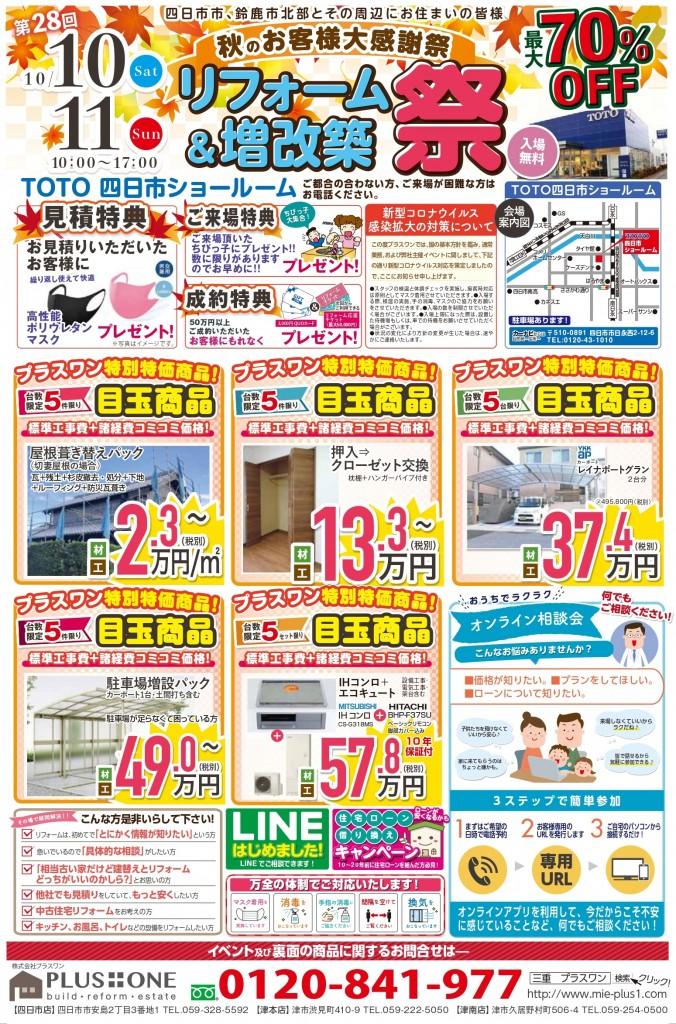 表_page-0001 (4)